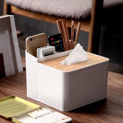 实木抽纸收纳盒