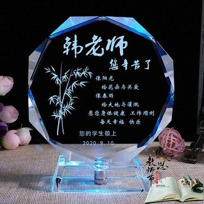 中国好老师水晶奖杯