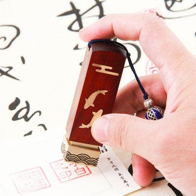 铜木私人印章定制