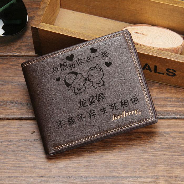 送男朋友钱包放12块钱图片