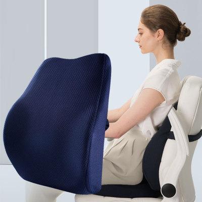 办公室记忆腰枕靠垫