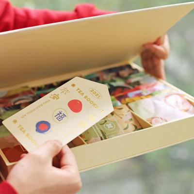 TEA BOOKS茶书礼盒